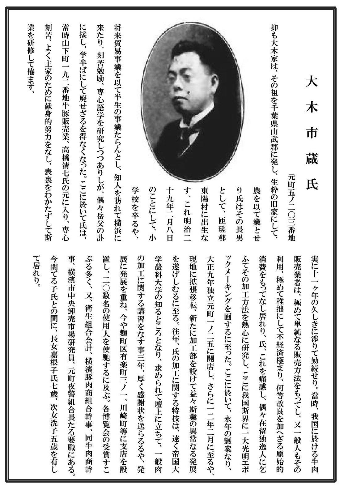 kanagawashinshiroku