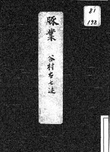 tongyou1